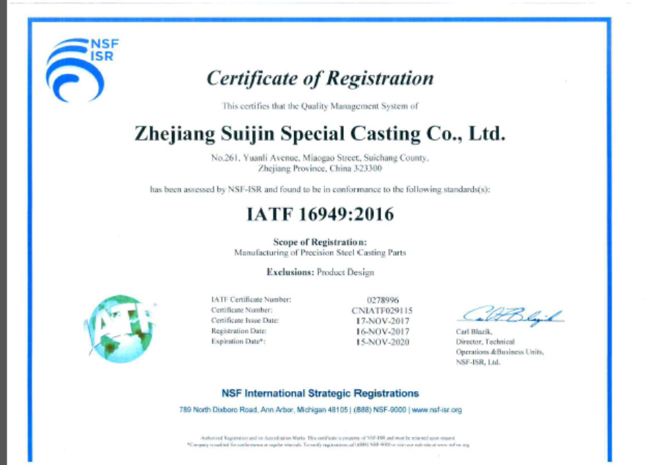 China Ningbo Suijin Machinery Technology Co.,Ltd Certification